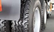 shutterstock_188143604-300x200