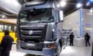 Achok-Leyland-1024x682