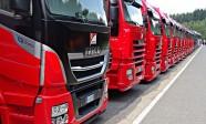 Międzynarodowe Targi Transportu i Logistyki - Trans Poland